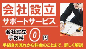 bnr_会社